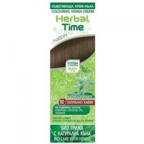 Crema Coloranta pe Baza de Henna Rosa Impex Herbal Time, nuanta 10 Natural Brown, 75ml