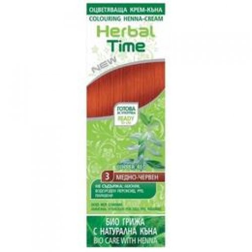 Crema Coloranta pe Baza de Henna Rosa Impex Herbal Time, nuanta 3 Copper Red, 75ml