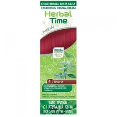 Crema Coloranta pe Baza de Henna Rosa Impex Herbal Time, nuanta 4 Morello, 75ml