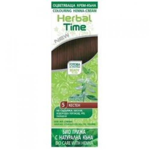 Crema Coloranta pe Baza de Henna Rosa Impex Herbal Time, nuanta 5 Chestnut, 75ml